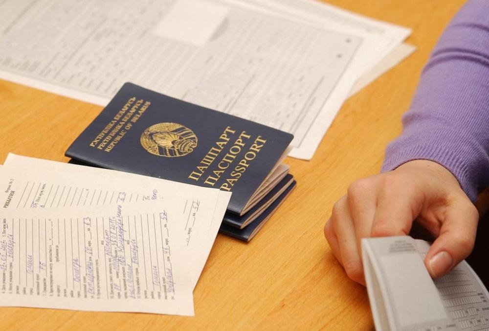 Регистрация граждан Белоруссии в России