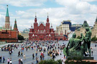 Регистрация в Москве для граждан Беларуси