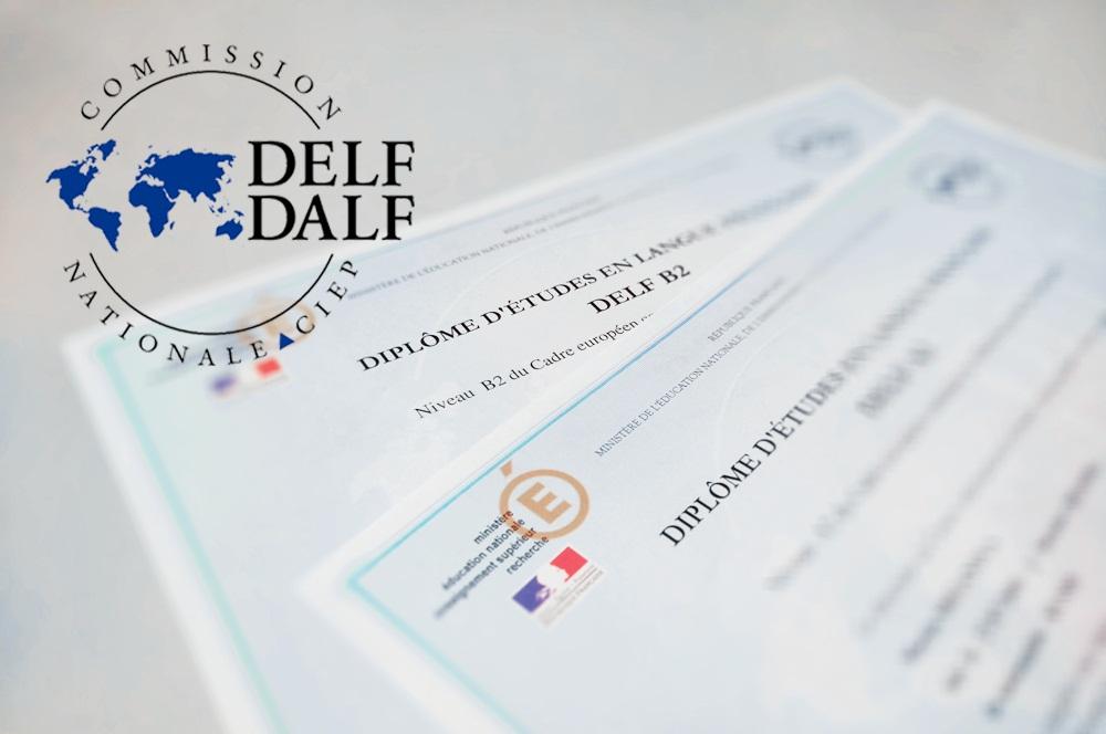 Сертификат на знание французского языка