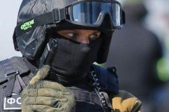 Служба в органах безопасности РФ
