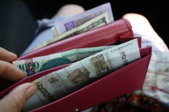 Средняя зарплата в Армении