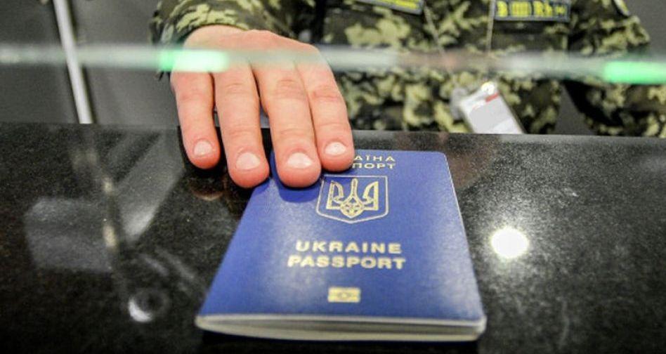 Срок пребывания граждан Украины в России