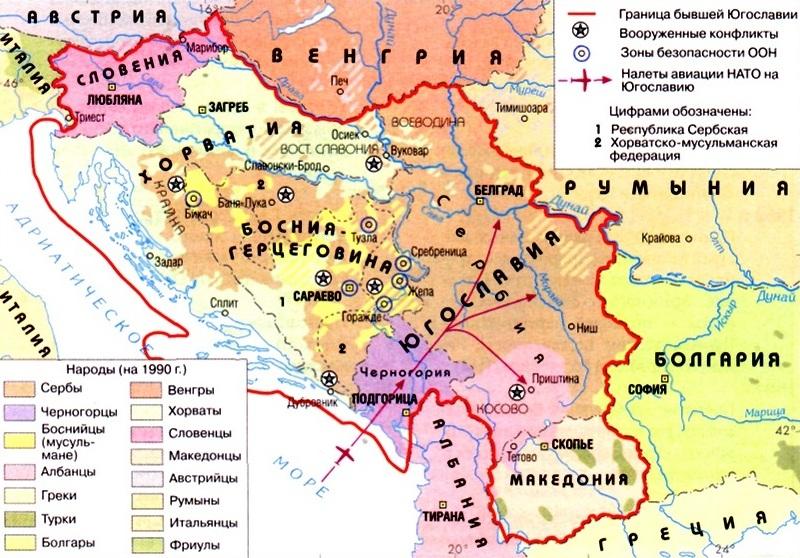 Страны бывшей Югославии на карте