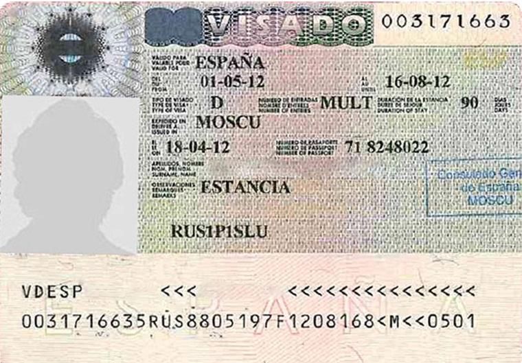 Учебная виза в Испанию