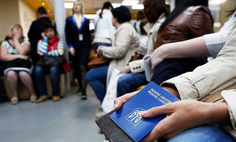 ВНЖ для людей в статусе беженцев