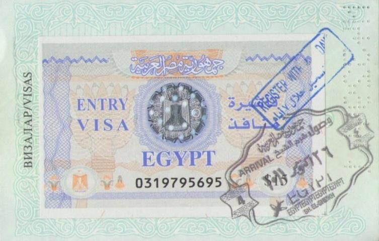 Виза в Египет для казахстанцев