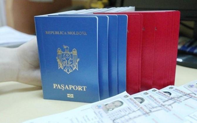 Восстановление в гражданстве Молдавии