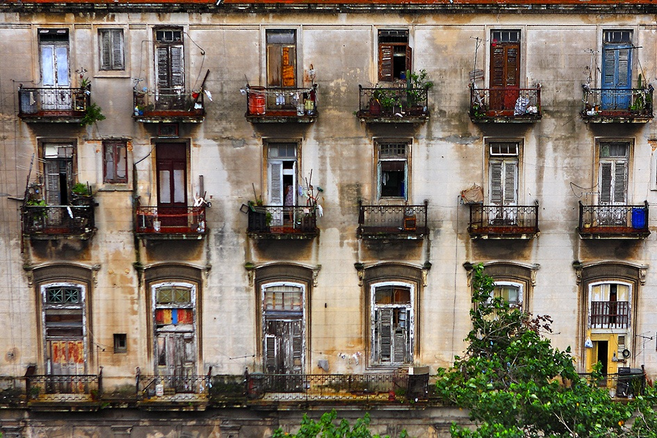 Вторичный жилой фонд на Кубе