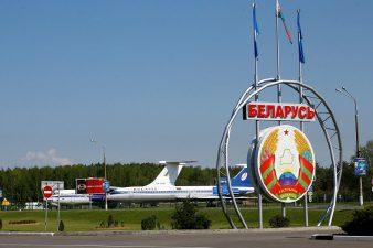 Выезд за границу из Белоруссии
