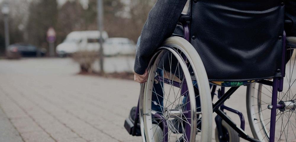 Выплаты при инвалидности