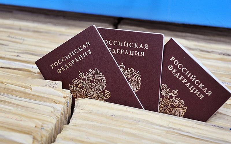 Замена внутреннего паспорта РФ