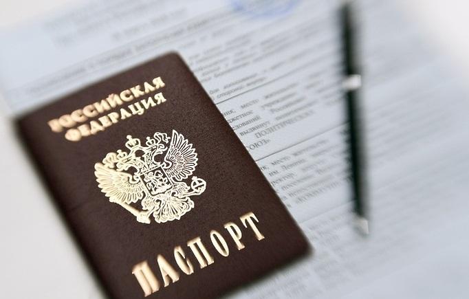Заполнение анкеты для приобретения гражданства рф