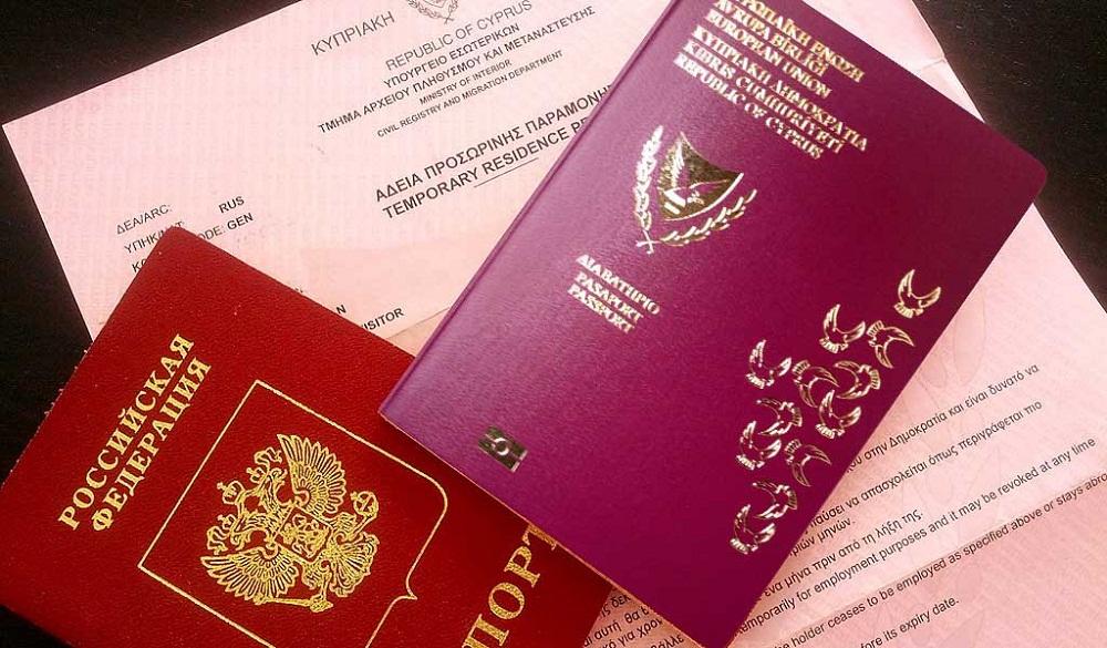 Добровольный выход из гражданства