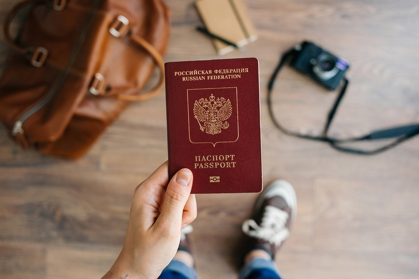 Документы для выезда за границу осужденному