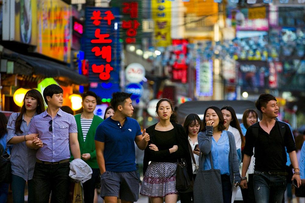 Этнические корейцы в Южной Корее