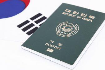 Гражданство Южной Кореи