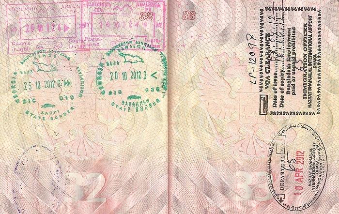 Грузинский штамп в паспорте