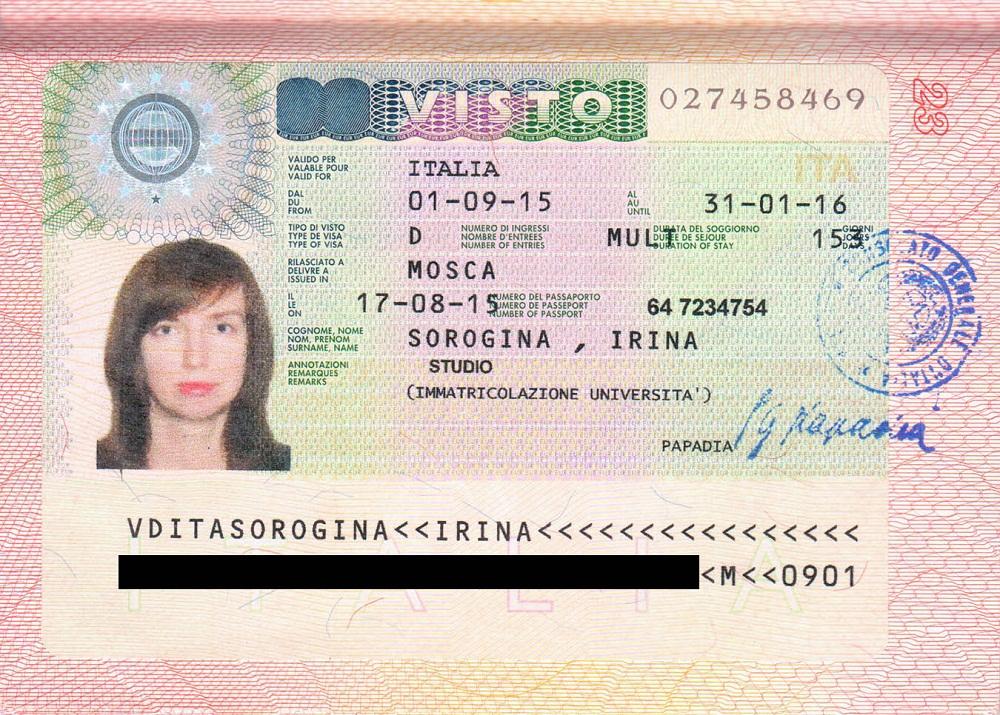 Итальянская виза D