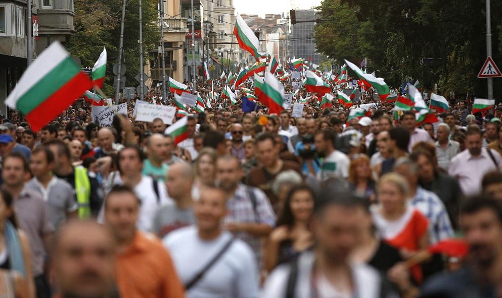 Миграционная политика Болгарии