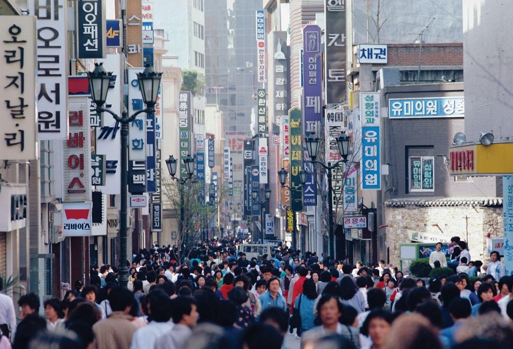 Население Южной Кореи