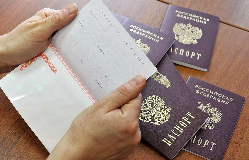 Обмен паспорта РФ