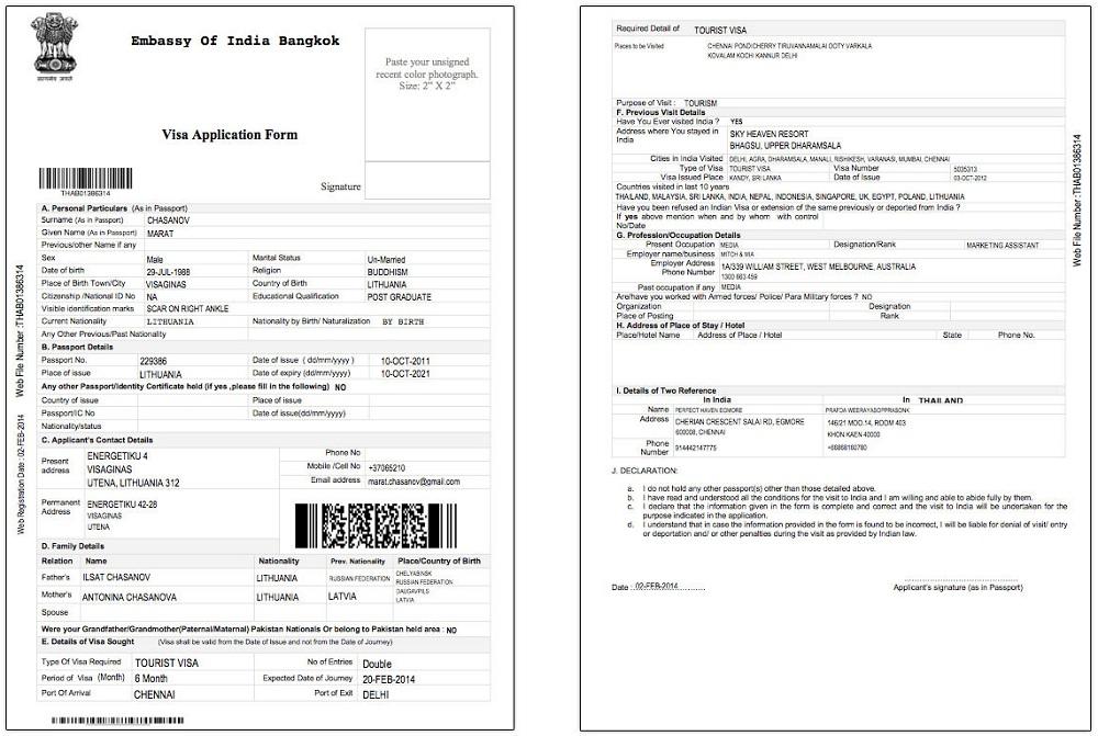 Образец заполнения анкеты для визы в Индию