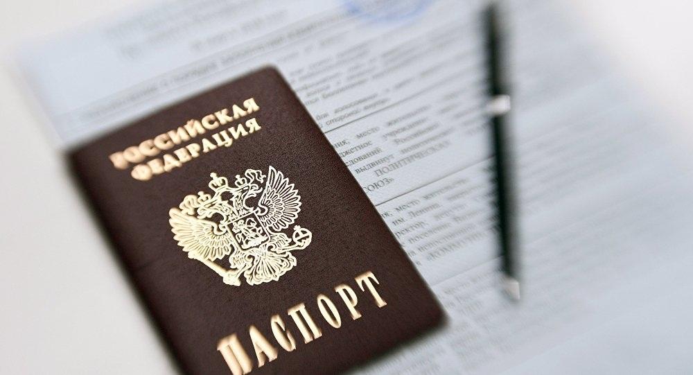 Основания для отказа в замене паспорта