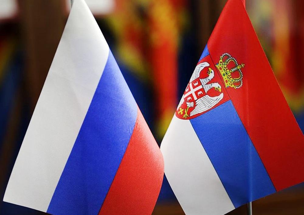 Отношения Сербии и России