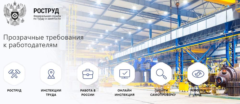 Поиск работы в Москве для граждан РБ