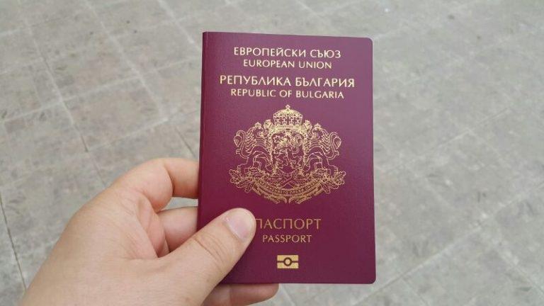 Получение паспорта гражданина Болгарии
