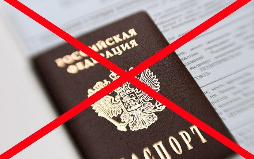 Последствия лишения российского гражданства