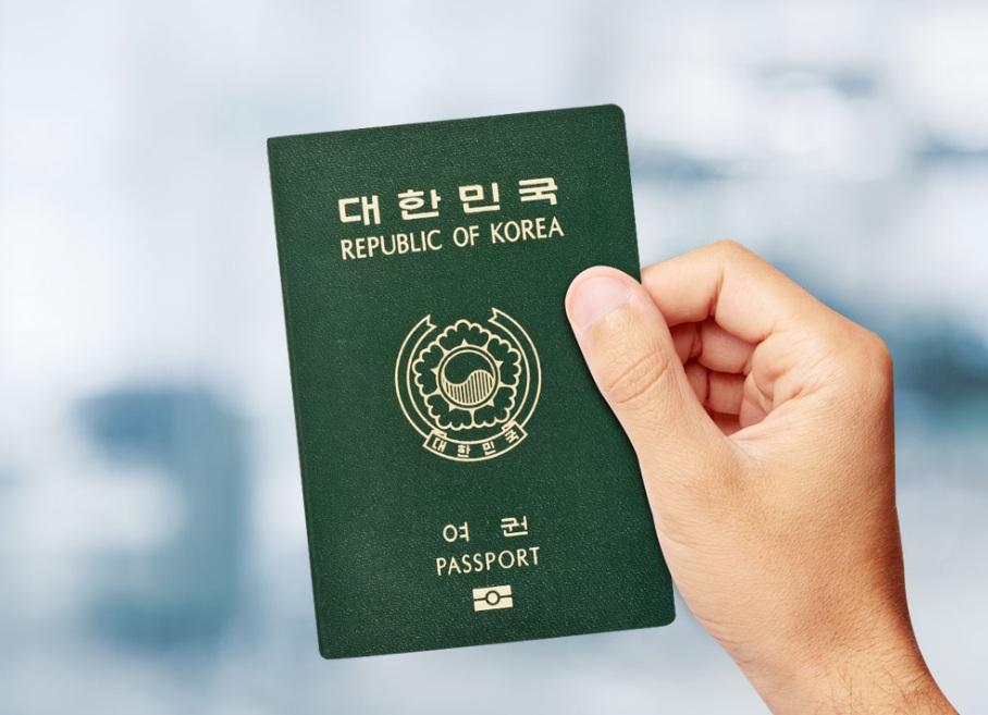 Процедура получения гражданства Южной Кореи