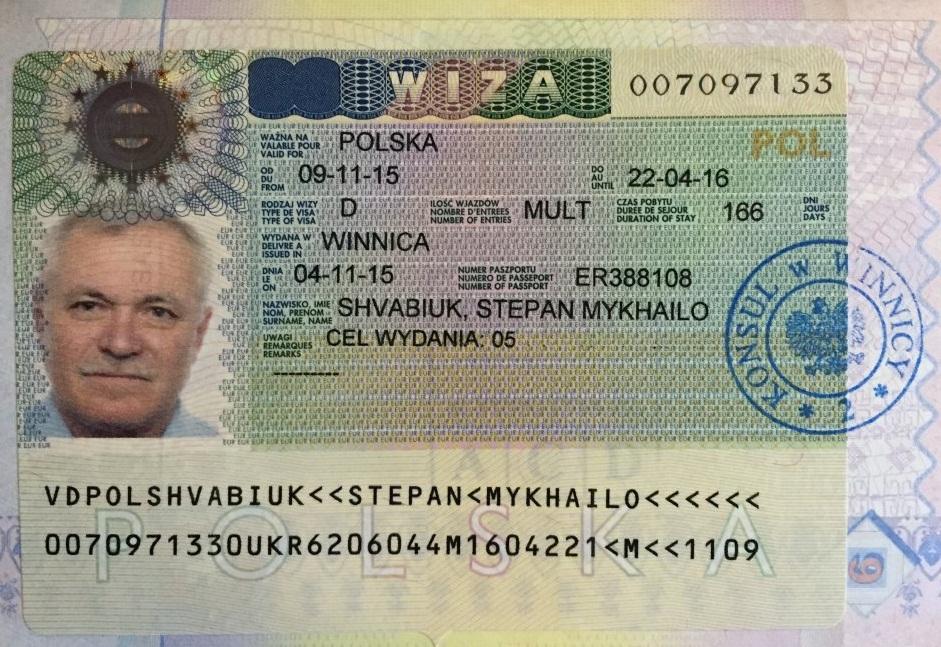 Рабочая виза D в Польшу