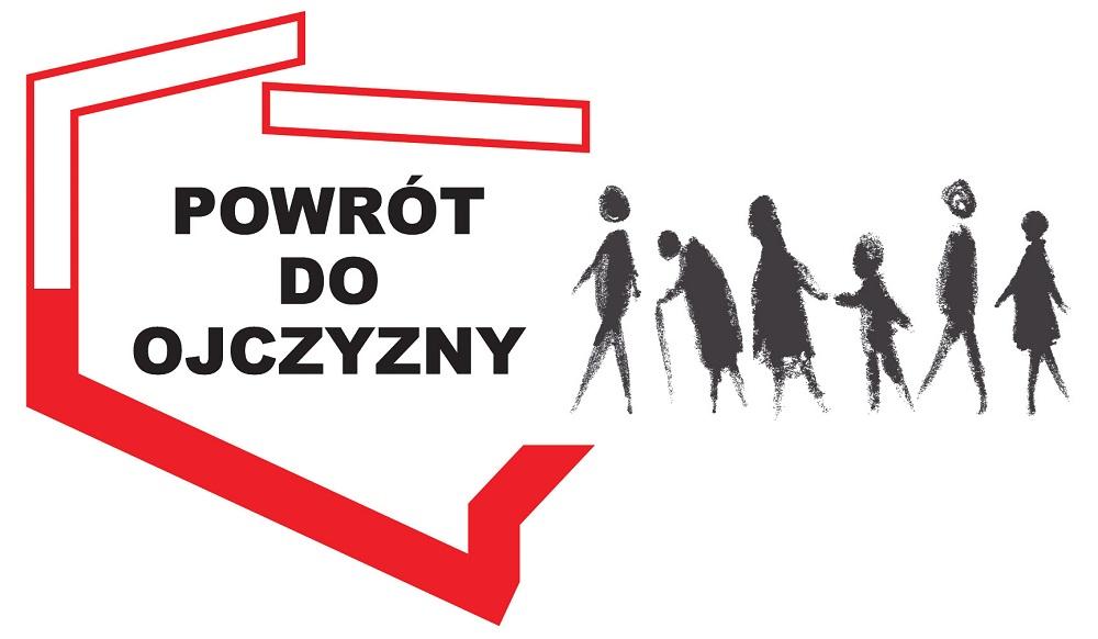 Репатриация россиян в Польшу