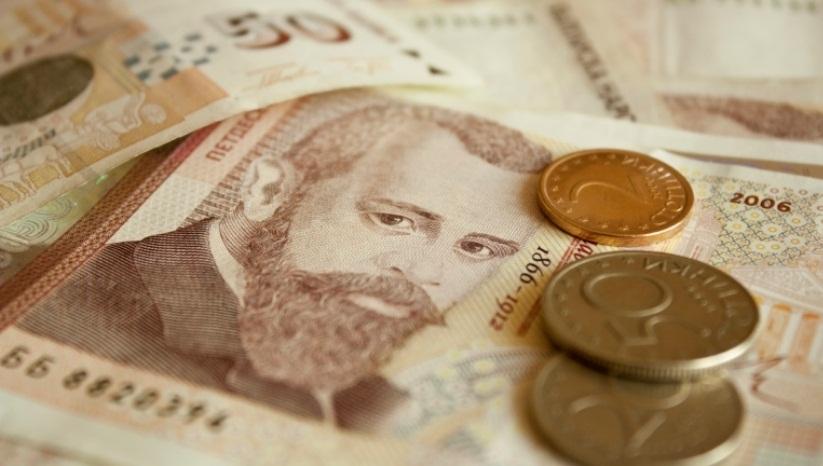 Стоимость гражданства Болгарии