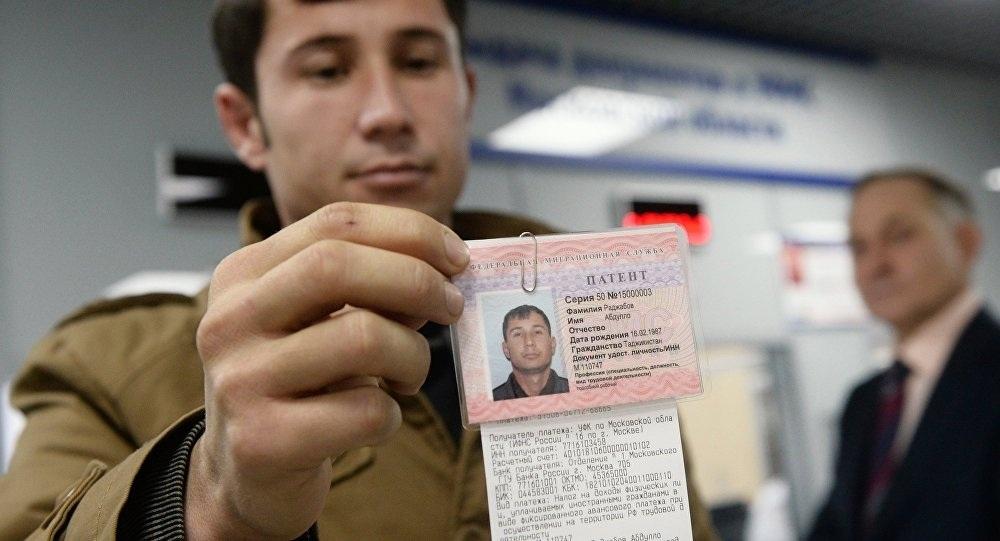 Трудоустройство граждан ЕАЭС в РФ