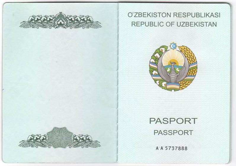 Узбекский паспорт