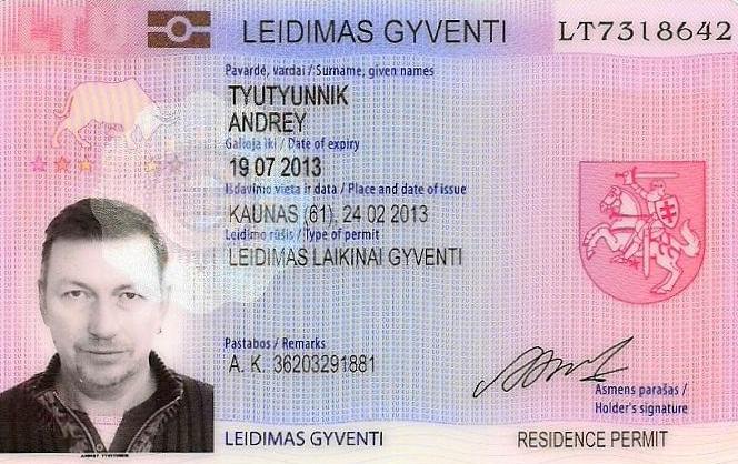 ВНЖ Литвы