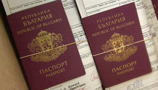 Восстановление болгарского гражданства