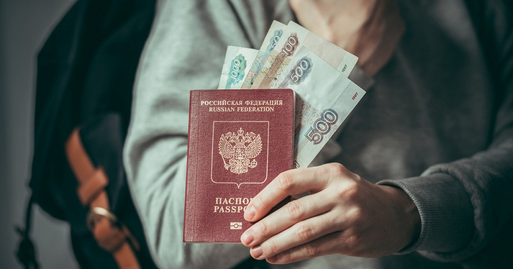 Замена загранпаспорта РФ