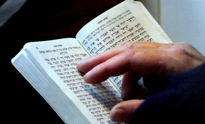 Знание иврита