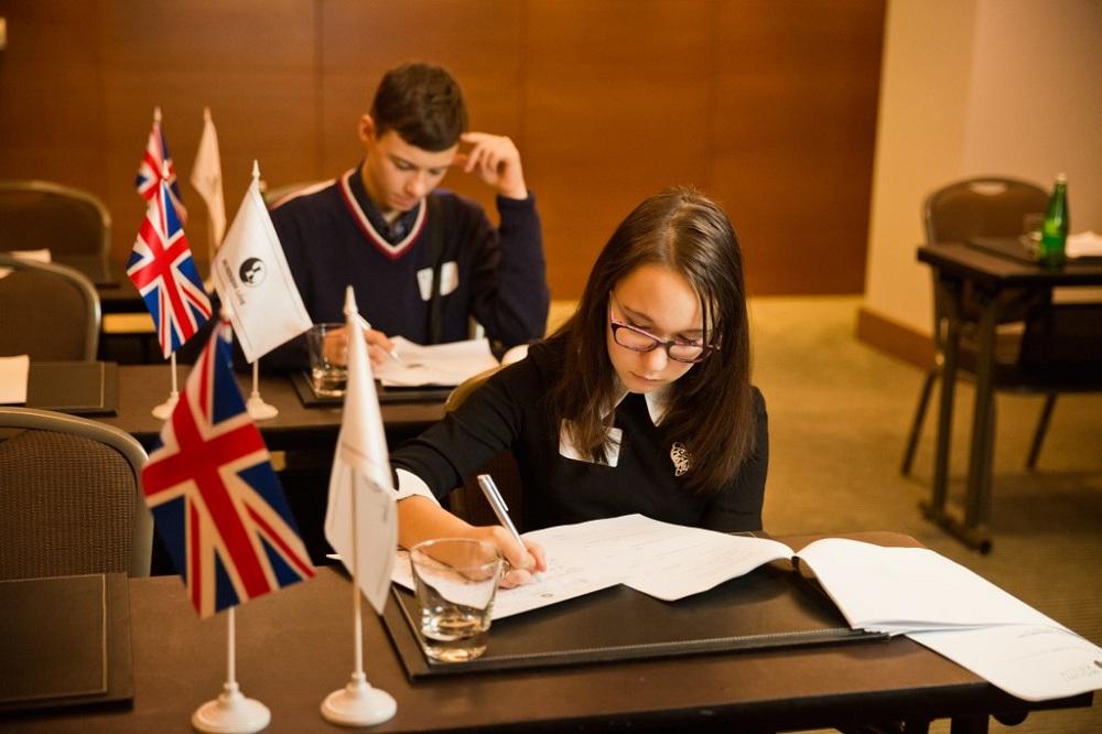 Британское образование