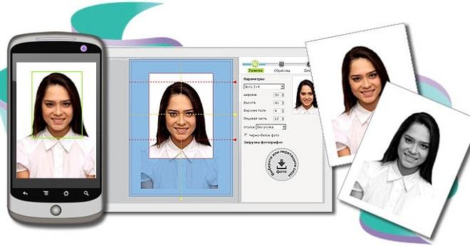 Фотографии на документы онлайн