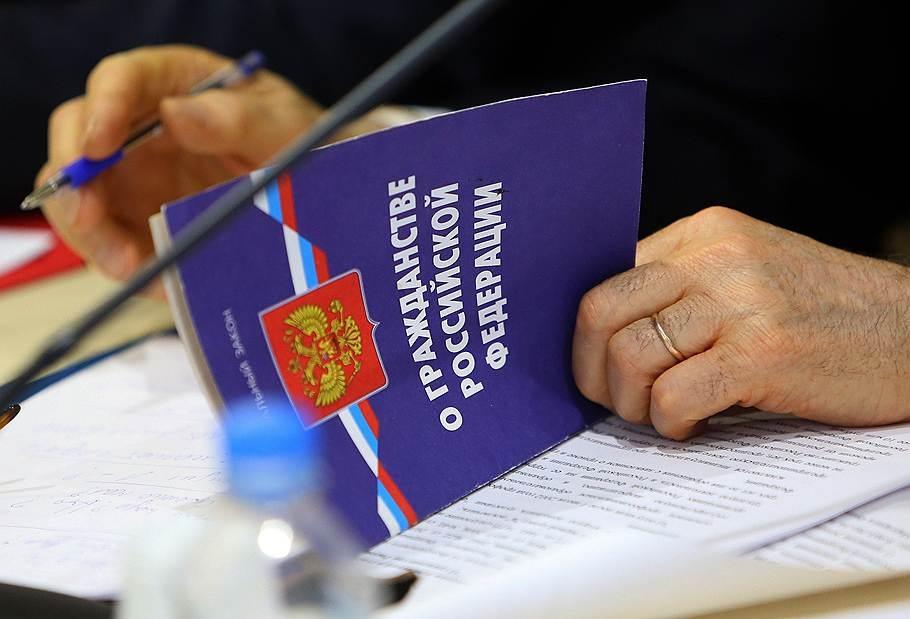 Лишение статуса гражданина России