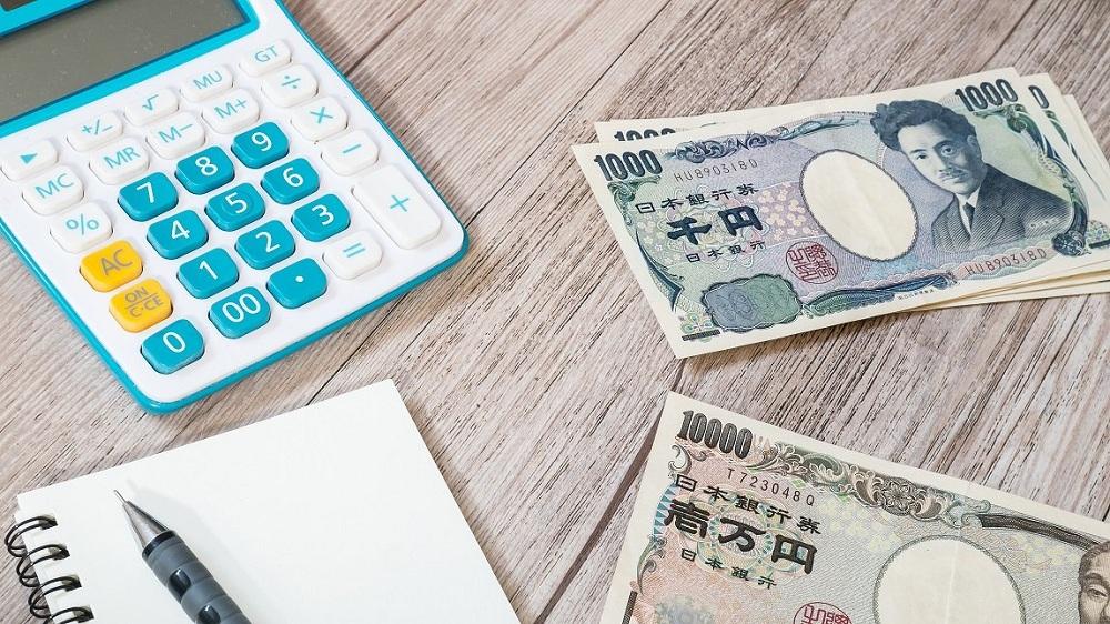 Налоги с заработной платы в Японии
