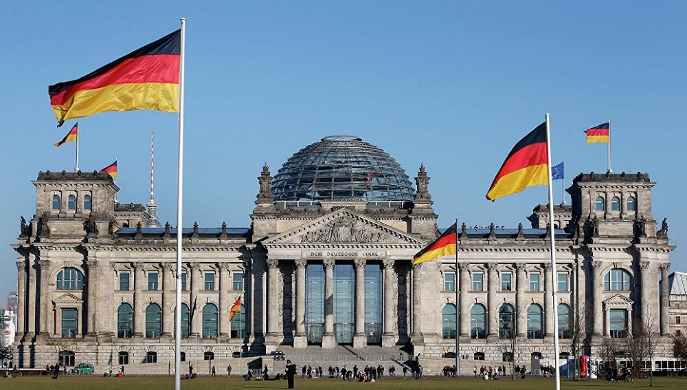 Немецкое правительство