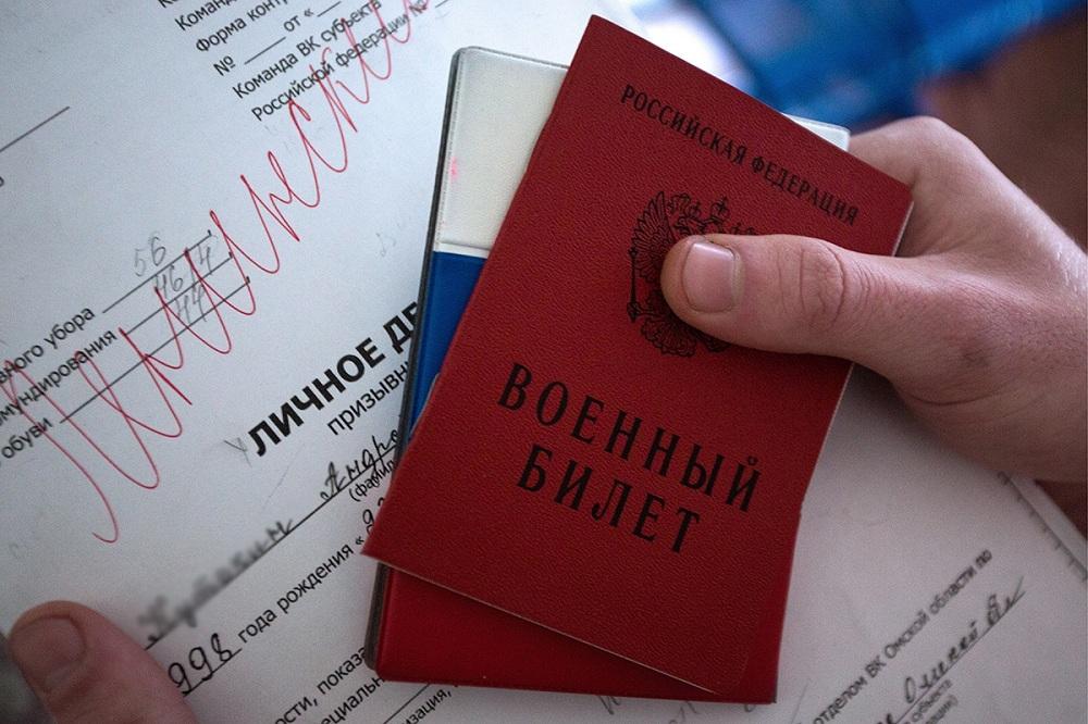 Оформление загранпаспорта без военного билета