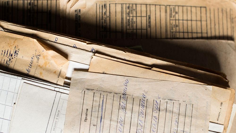 Пакет документации для подтверждения еврейских корней
