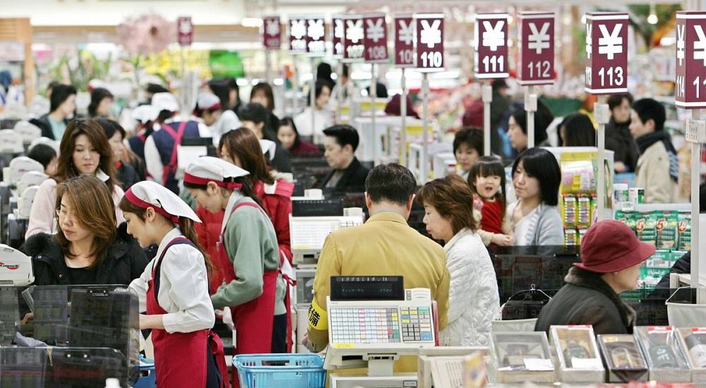 Плюсы и минусы работы в Японии