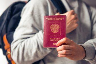 Получить загранпаспорт без присутствия